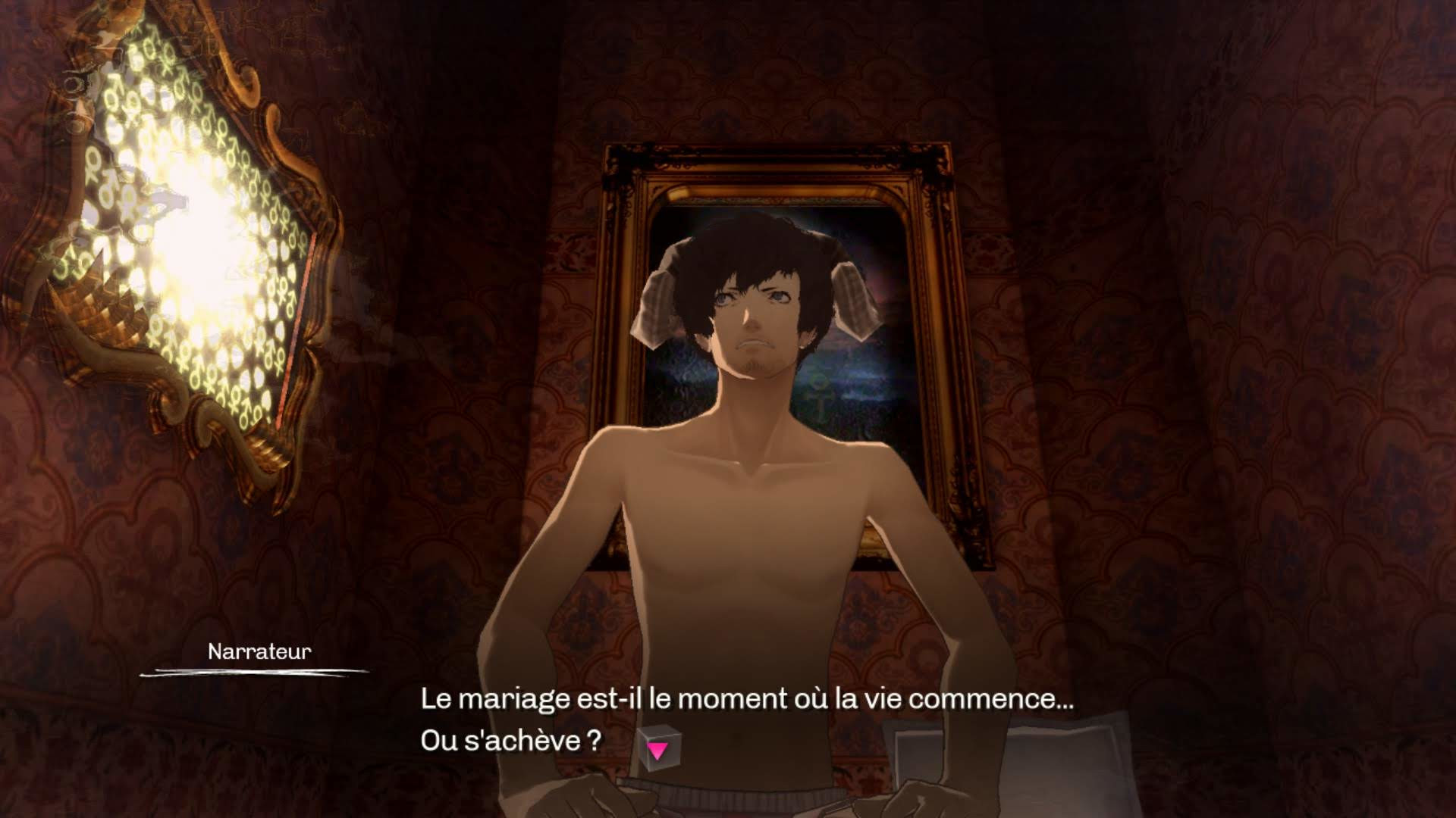 Le confessionnal dans Catherine - jeu PC