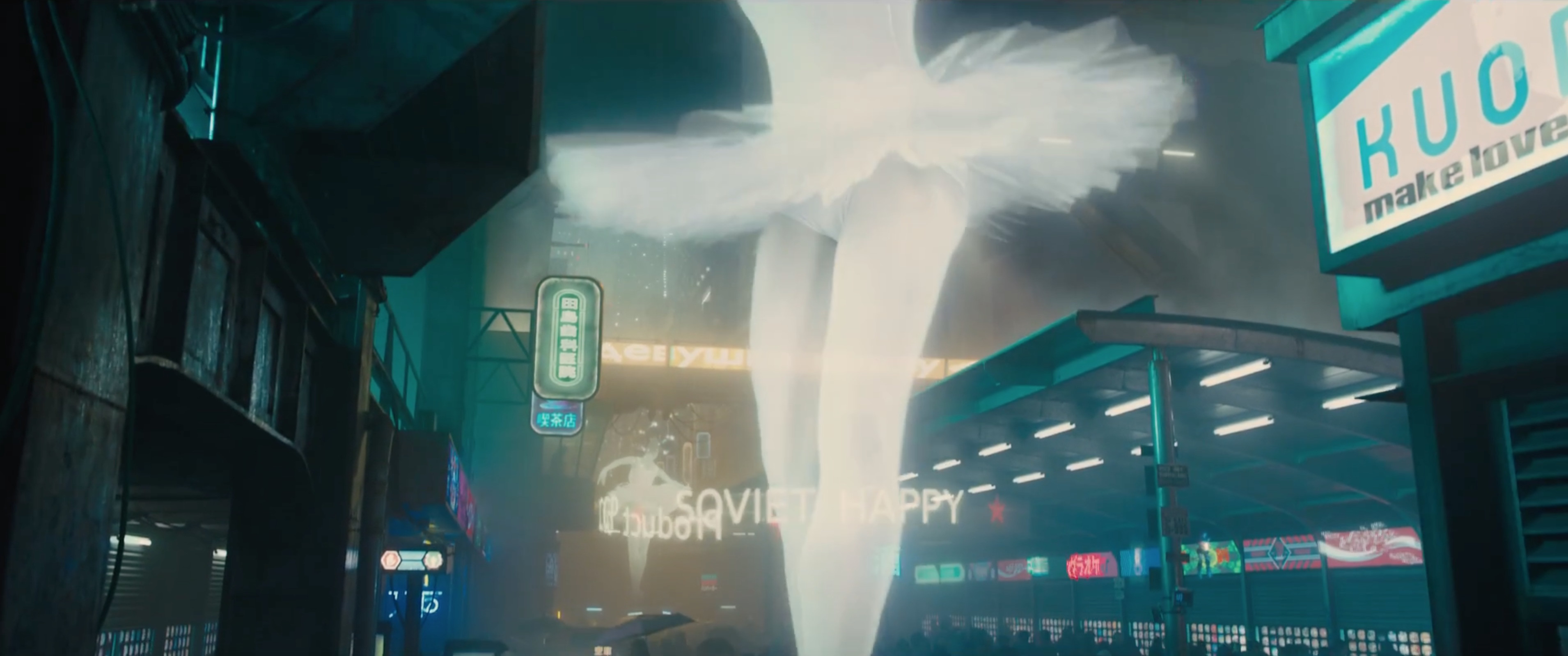 Blade Runner 2049 direction photographique